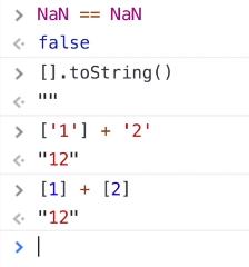 浅谈JS之内置变量