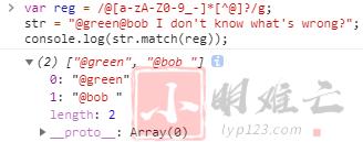 Java与JavaScript正则表达式的简单使用以及区别和转化